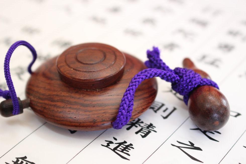 「妙秀寺で写経会2」
